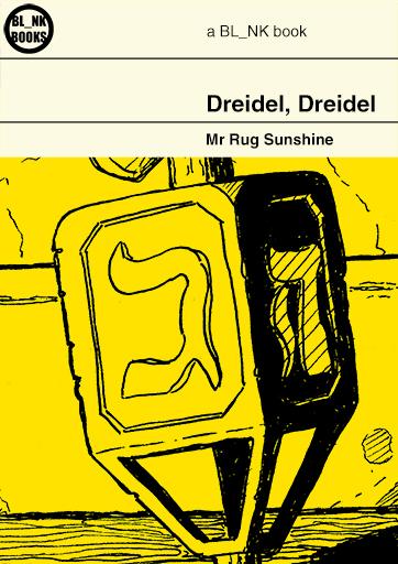 Dreidel, Dreidel